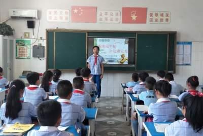 石桥镇第一小学:粽叶飘香迎端午 红色文化润童心