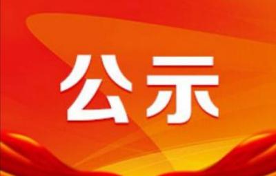 山东省文化生态名村名镇推荐名单公示 新濠天地官网2地上榜