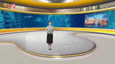 财金济宁-20210605