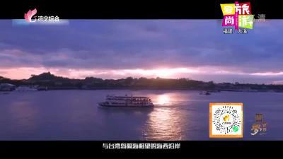 爱尚旅游-20210704