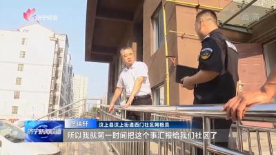 """汶上西门社区:""""四步""""工作法解民忧"""