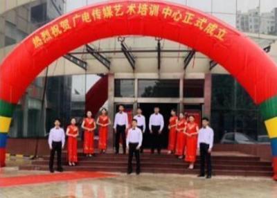 每天进步一小步 日积月累跨大步——济宁广电传媒艺术培训中心