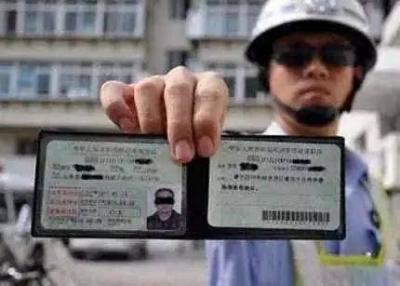曝光台   济宁48名驾驶人因危险驾驶罪被吊销驾驶证
