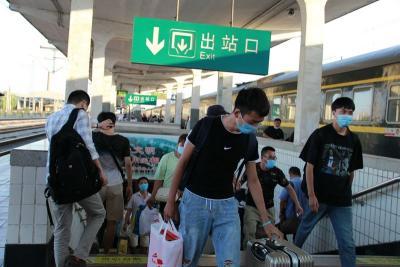 出行注意!暑运期间兖州火车站加开多趟旅客列车