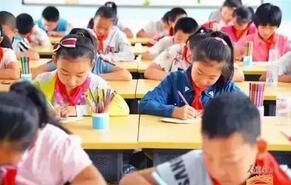 教育部:确保课后服务今年秋季开学后实现学校全覆盖