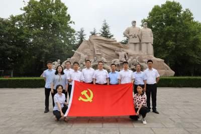 山东农担济宁管理中心党支部赴鲁西南战役纪念馆参观学习
