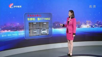 交通违法曝光台-20210720