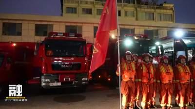 紧急驰援!澳门威尼人在线消防50名指战员9辆消防车增援河南