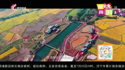 愛尚旅游-20210726