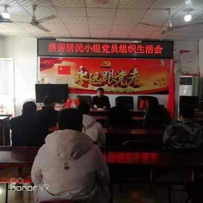 党员风采录 | 陈克昌:用奋斗书写党员的责任担当