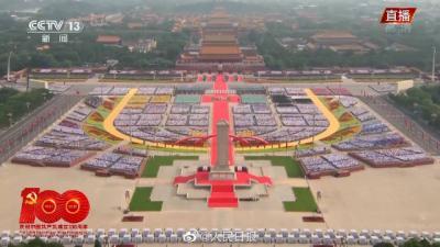 今日,许你一个可爱的中国