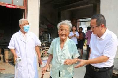 曲阜103岁老人接种新冠疫苗,感觉良好