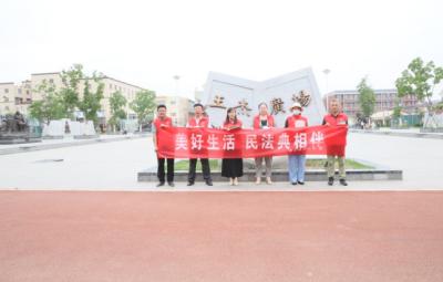 """金乡县司法局开展""""美好生活·民法典相伴""""主题宣传活动"""