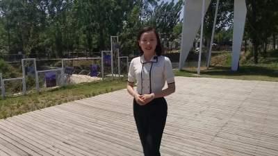 學習強國看濟寧 | 泗水圣水峪