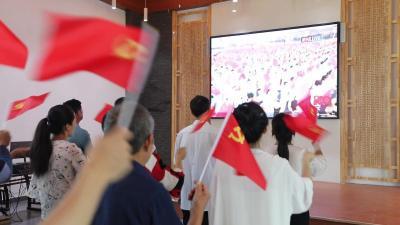 汶上县次邱镇朱庄村收听收看庆祝中国共产党成立一百周年大会