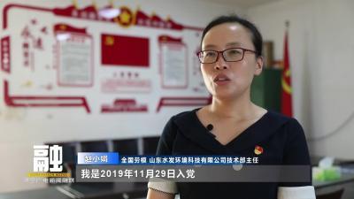 """赵小娟:一位""""土专家""""与""""狠闯将""""的铮铮誓言"""