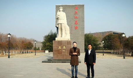 学习强国看济宁 | 王杰纪念馆