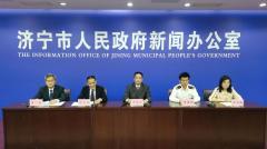 权威发布|2021上半年济宁进出口总额284.1亿元,同比增长29.8%