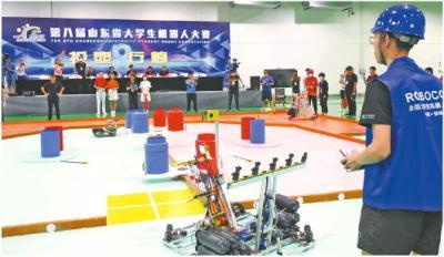 第八届山东省大学生机器人大赛在邹城开赛