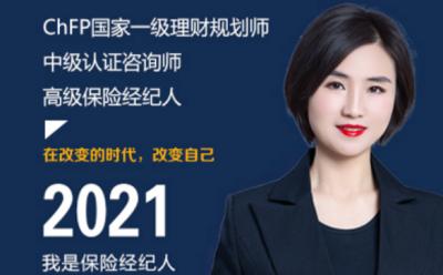 高级保险经纪人刘明霞做客综合广播《城市窗口》节目