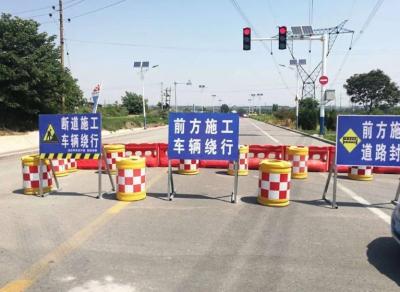 扩散!7月20日至9月20日孟子大道分段半封闭施工