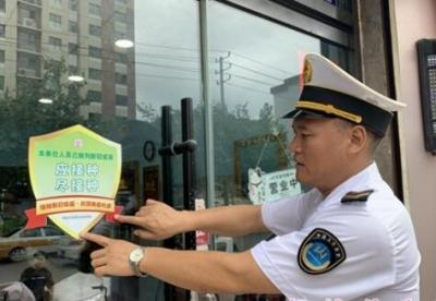 """邹城开展疫苗接种""""贴标""""行动 市民有了""""安心盾牌"""""""