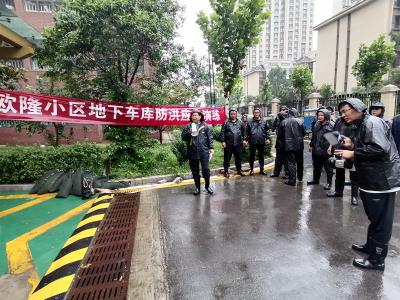 济宁高新区柳行街道冒雨举行地下车库防洪应急演练