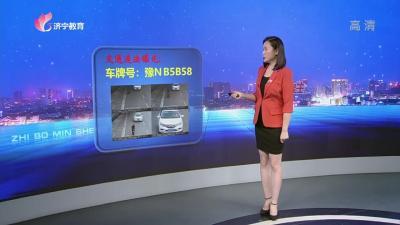 交通违法曝光_20210721