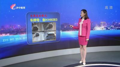 """曲阜:暴风雨中的""""最美""""教师"""