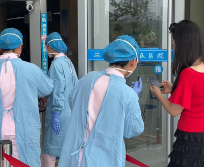 曲阜市醫療場所嚴格落實疫情防控常態化要求