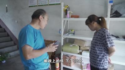 """快遞進村,兗州打通農村快遞服務""""最后一公里"""""""