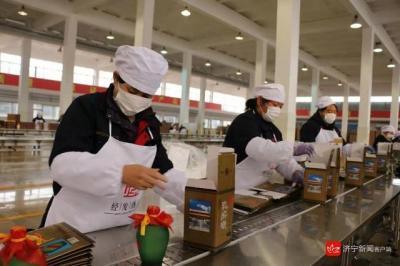 走进济宁国企丨资产盘活激发活力 助力县域经济发展