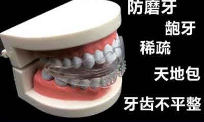 """瘋狂的牙套:""""9塊9包郵""""就能實現整牙自由?"""