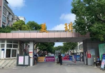 一人感染一座城,南京老太被刑拘