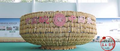 更濟寧 | 百年百鎮大美濟寧——郭倉鎮