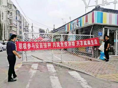 曲阜魯城街道立體化疫情防控宣傳 筑牢疫情防控安全屏障