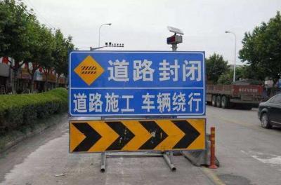 8月8日起,濟寧高新區聯華路大修工程道路封閉施工