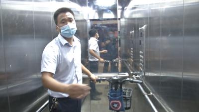 電梯加持高科技  硬核管控顯成效