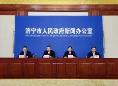 權威發布|《濟寧市全面依法治市和法治政府建設白皮書(2019-2021)》發布