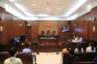 全省首例!济宁市检察院提出申请没收黑社会性质组织在逃人员违法所得案开庭