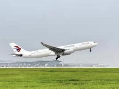 三架飛機首航成功,青島膠東國際機場正式投運