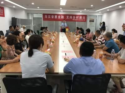 鄒城農商銀行:精細管理,激發廳堂服務營銷新動能