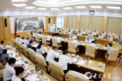 省推进上合示范区建设领导小组召开会议