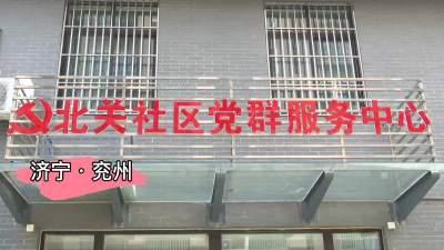 兗州:核酸檢測精檢盡檢 保障群眾生命健康