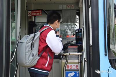 """济宁""""公交助学""""专线又来了,途经你学校吗?"""