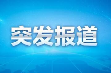 揪心!青海一煤礦發生事故,已致1人死亡19人被困