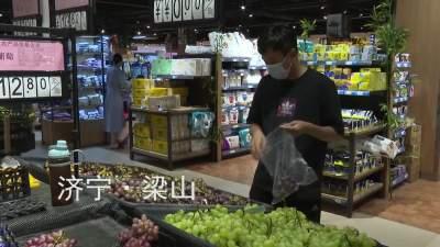 梁山加強商超餐飲防疫措施 筑牢市民消費安全線