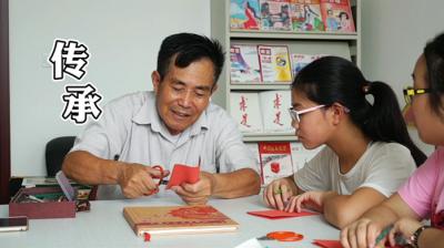 更濟寧 | 退休老師的剪紙人生