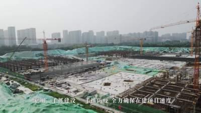 兗州區市民文化中心建設項目有序推進
