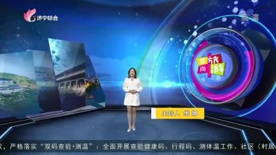 愛尚旅游-20210809